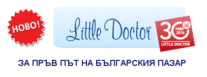 little doctor logo2